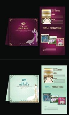 婚庆宣传用品图片