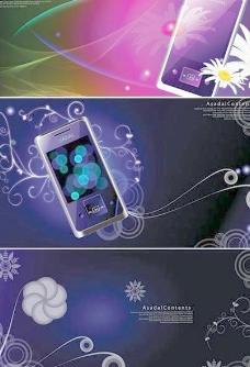 丰富多彩的电话模式梦幻背景矢量