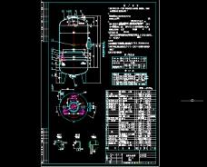 DP-12定期排污扩容器装配图