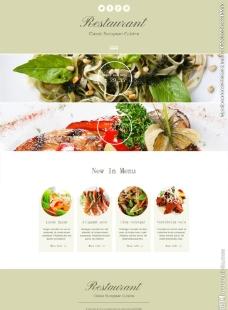 主题餐厅网站模板图片