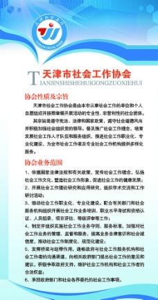 梅江老年大学展板图片