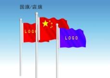 中国国旗 国旗 标志图片