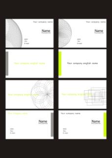 图形线条灰色个性名片/CDR源文件下载