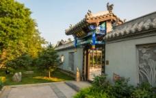 郑州绿博园图片