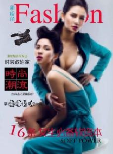 杂志封面设计图片