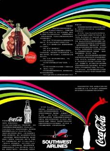 可口可乐折页图片