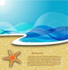 夏天旅游传单海报图片