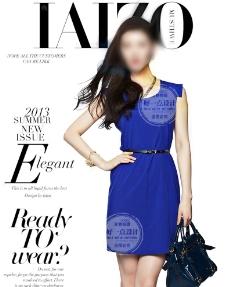 封面美女 杂志封面图图片