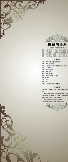 兰花,兰花免费下载 工笔画 国画 宣纸 图片素材 文化