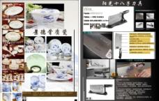 阳江十八子刀具宣传单图片