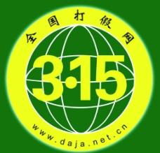 中国打假网标志图片