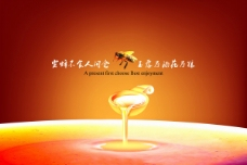 蜂蜜宣传海报设计