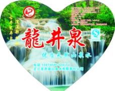 龙井泉图片