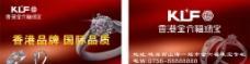 金六福名片图片