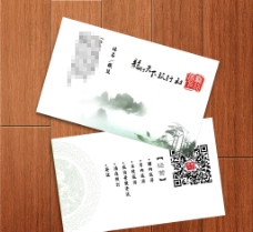 中国风水墨风格旅行社名片