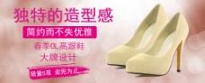 淘宝女式高跟皮鞋促销海报