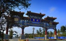 崇州景观图片