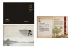 非物质遗产画册图片