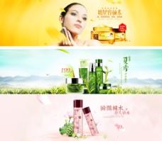 化妆品设计psd下载