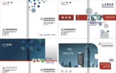 深圳沁鑫科技有限公司图片