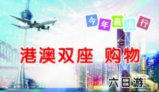 旅行社名片图片