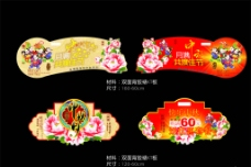 中秋节广告贴纸矢量素图片
