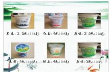 山水豆腐花图片