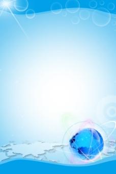 蓝色地球展板