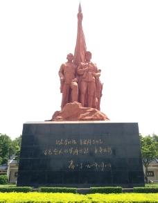 百色起义纪念碑图片