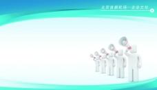企业展板背景图片