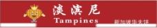新加坡华夫饼门头logo图片