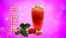 绿奇异果汁图片
