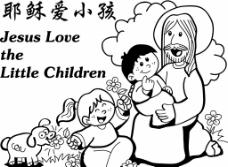 耶稣爱小孩图片图片