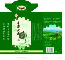 茶叶包装盒展开图图片