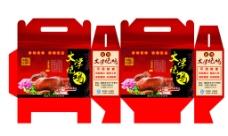烧鸡包装盒图片