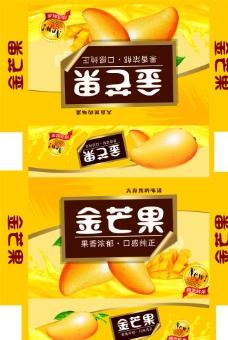 金芒果包装图片