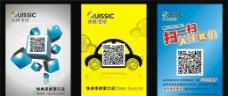 微信臺卡圖片