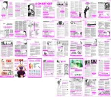 医疗杂志 综合
