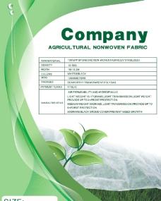 农作物包装袋 农用包图片