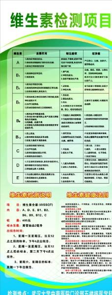 北京现代世界杯车顶牌设计图片_海报设计_广告设计_图