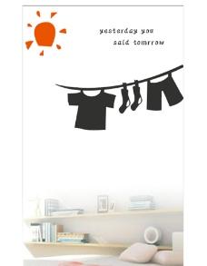 太阳 衣服图片