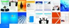 公关公司宣传画册图片