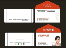 西式信封-厨具公司信图片