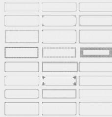古典矢量边框