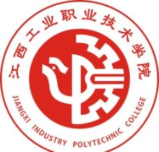 江西工业职业技术学院图片