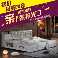 床    软床