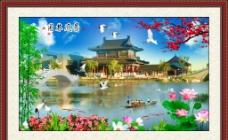 中堂畫圖片