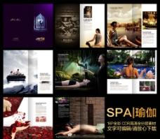 SPA项目手册图片