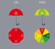 雨伞礼品印标志图片