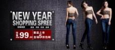 淘宝时尚女装牛仔裤促销海报